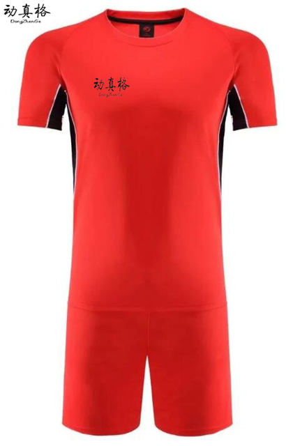 2016 new football shirt 2017 yellow black stripes and red black stripes football training clothes custom design full jersey foot