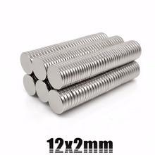 10/20/50/100 шт 12x2 мм N35 неодимовый магнит 12*2 маленький круглый неодимовый магнит постоянногоо действия из диск супер мощный магнитный съемник для жестких бирок для электронного отслеживания товара магниты 12x2
