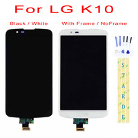 STARDE Replacement LCD For LG K10 LCD Display Touch Screen Digitizer Assembly Frame 5.3