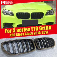 1 Pair F10 Grille M-Style ABS Gloss Black For  5-series 520i 525i 528i 2 Slats 1:1 Replacement Front Kidney 2010-2017