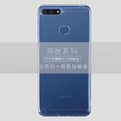 Huawei Honor 7A чехол huawei Honor 7A Pro Чехол полное покрытие силиконовый защитный прозрачный телефон задняя крышка huawei Honor 7 A Pro