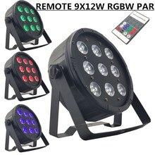 4 шт./пульт дистанционного управления 9X12 Вт RGBW светодиодный PAR свет DMX512 Диско Свет профессиональное студийное диджейское оборудование светодиодный свет для мытья