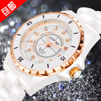 Women Lovers Longbo Brand Luxury Fashion Casual Quartz Ceramic Watches Lady Relojes Mujer Women Wristwatches Girl