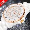 Women Lovers Longbo Brand Luxury Fashion Casual Quartz Ceramic Watches Lady Relojes Mujer Women Wristwatches Girl
