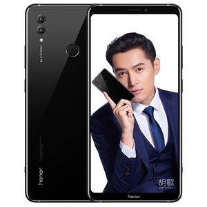 Image 3 - Honor Note 10 Mobiele Telefoon Kirin 970 Octa Core Mobiele Telefoon Dual Sim 6.95 Inch Android 8.1 Vingerafdruk Id Nfc