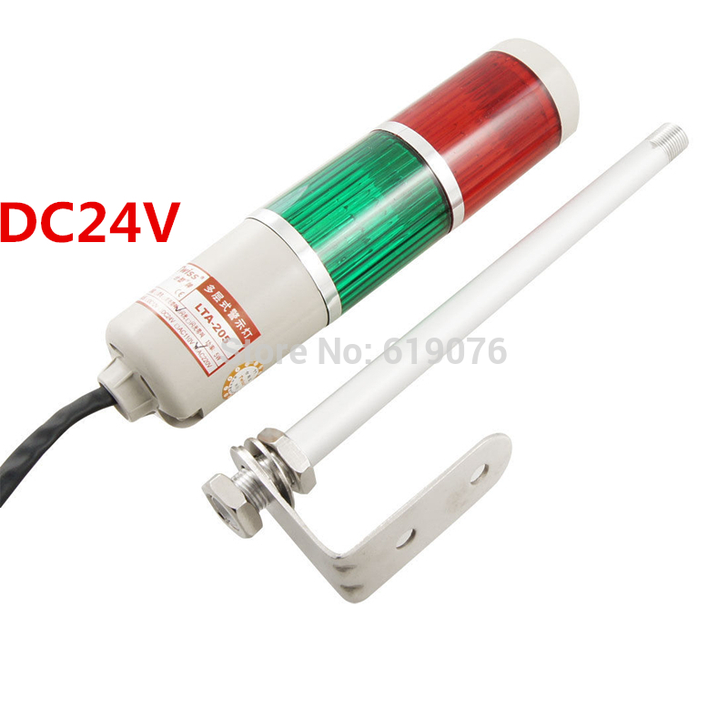 Red Green LED Industrial Signal Tower Flashing Light DC24V