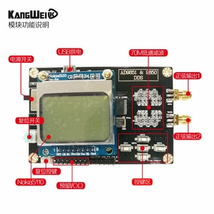 Image 2 - AD9851 module DDS function signal generator Compatibility 9850 With Nokia5110