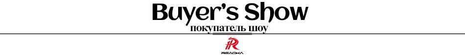 Buyer's Show