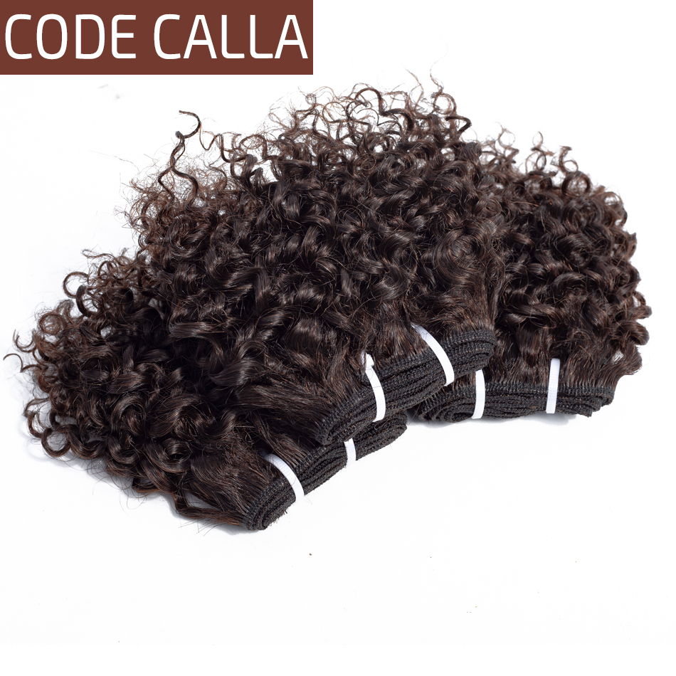 Code Calla Indian Short Cut Kinky Curly Double Drawn Human Hair Raw Virgin Hair Bundles Dark Brown Color 6 Pieces Can Make Wig