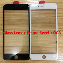 5pcs cold glue press outer glass lens with bezel with OCA together for iphone 7 7G / 7 plus LCD Front Glass Outer Lens
