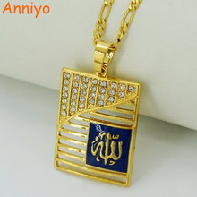 (Two Color) Allah Pendant Necklaces for Women/Men,Gold Color Islam Chain Muslim Jewelry Middle Eastern Items #027406