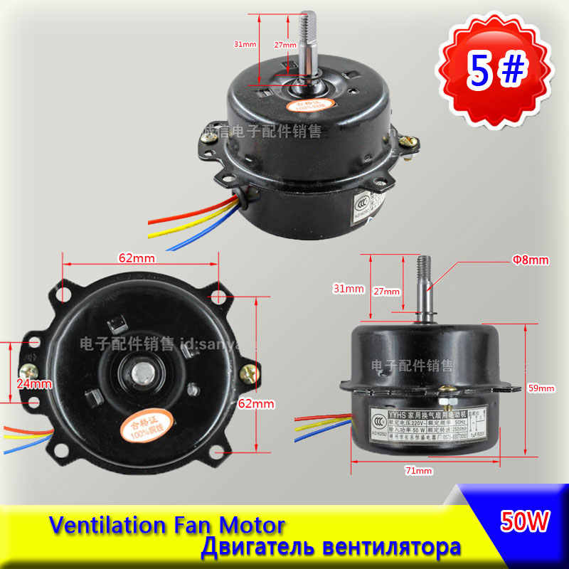 5 models extractor fan motor yyhs 30 40 3 lines bathroom extractor 50w fan replacement spare parts