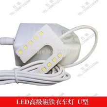 Industrial Sewing Machine U Shape Lamp ,Also With U Shape Plug & Magnetism Base,10Pcs LED Lights,Compatible With Many Machines
