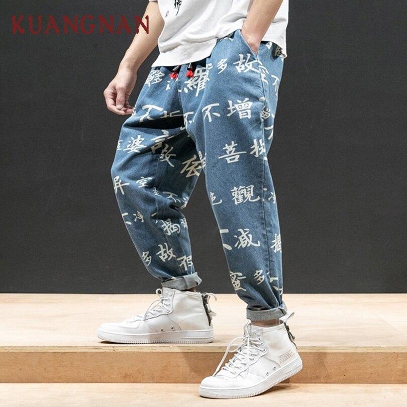 KUANGNAN Pants Men Jogger Print Hip-Hop Japanese Streetwear Character Chinese Denim