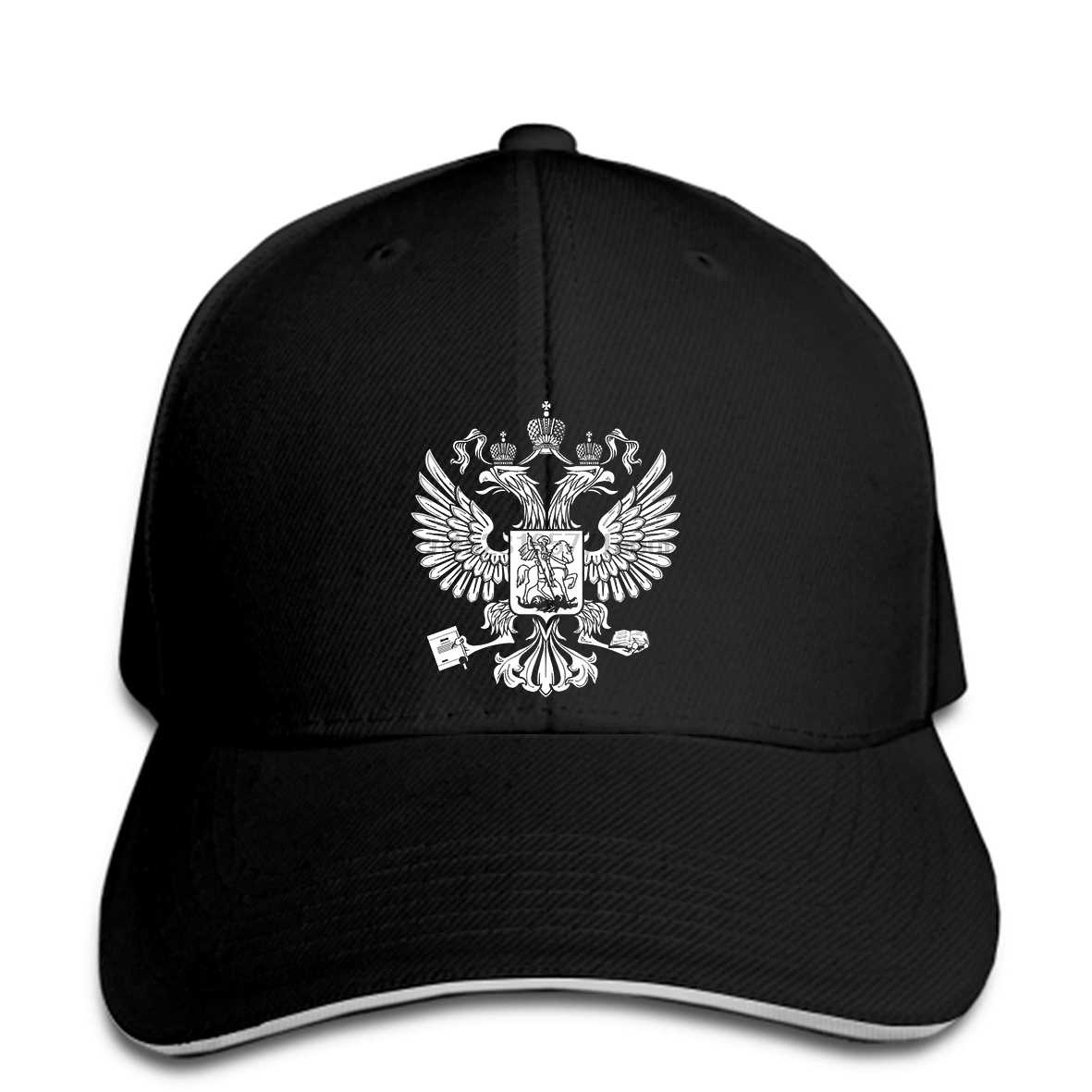 Baseball cap NEW Baseball caps Russian flag double-headed eagle coat of arms Russia Moscow HQ