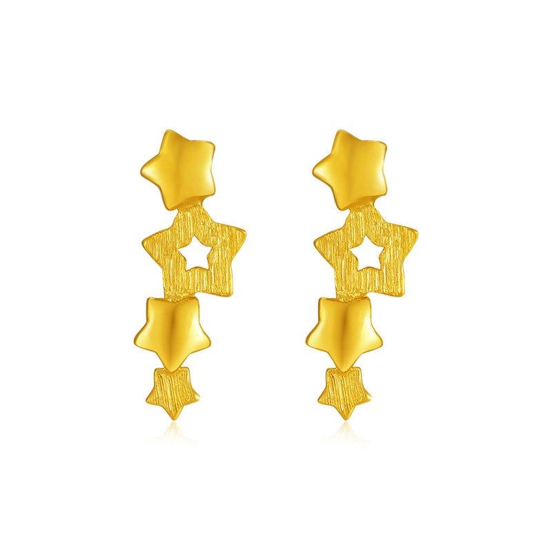 Solide 24 K or jaune boucles d'oreilles femmes étoile boucles d'oreilles 2.16g - 2