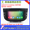 Top Quad Core Android 5.1.1 Car DVD Audio For LIFAN X60 2011 2012 With16GB Flash Wifi Bluetooth Free Map GPS