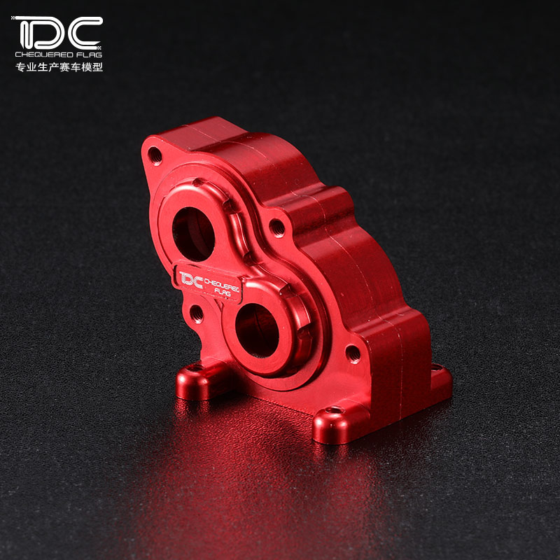 6061T6 full alloy geabox housing for MST 1 8TH scale CFX W sue