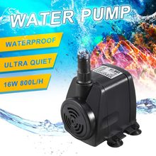 16W HJ-941 Submersible Water Pump 220V-240V 800 L/H Aquarium Fish Tank Waterfall Garden Fountain Pond Pool Water Pumps(China)