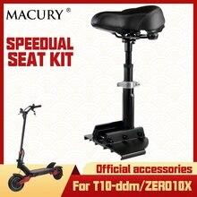 Macury sella per speedual T10 ddm zero10x zero 10x Scooter elettrico kit sedile ufficiale accessorio parti sedia regolabile in altezza