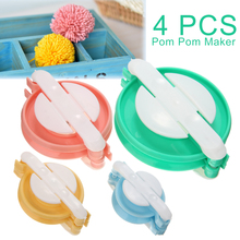 4pcs 4 Sizes Pom Maker Kit DIY  Plastic Fluff Ball Weaver Needle Knit Craft Pompon Tool Knitting Sewing Color Random