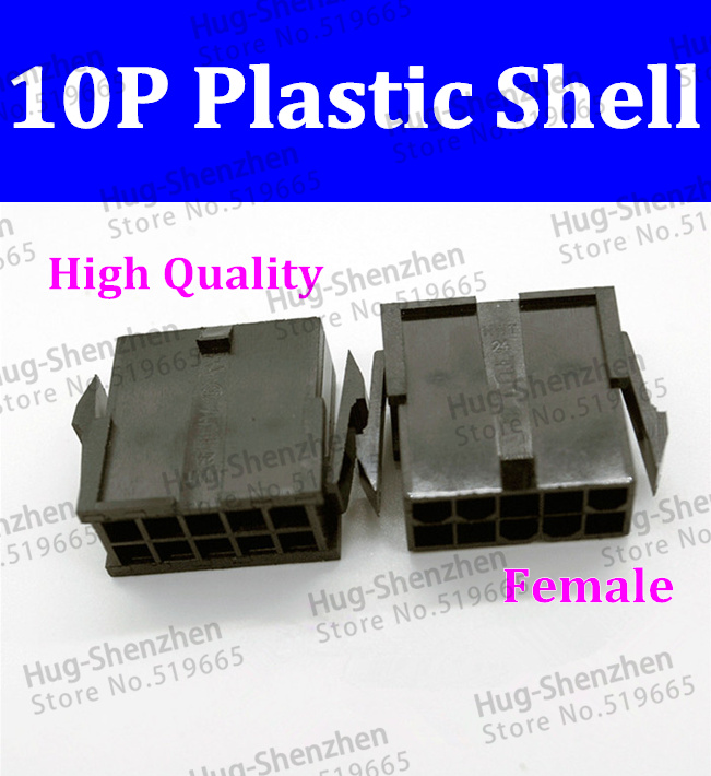 High Quality 200PCS LOT Black 5559 10P female for PC computer CPU Power connector plastic shell