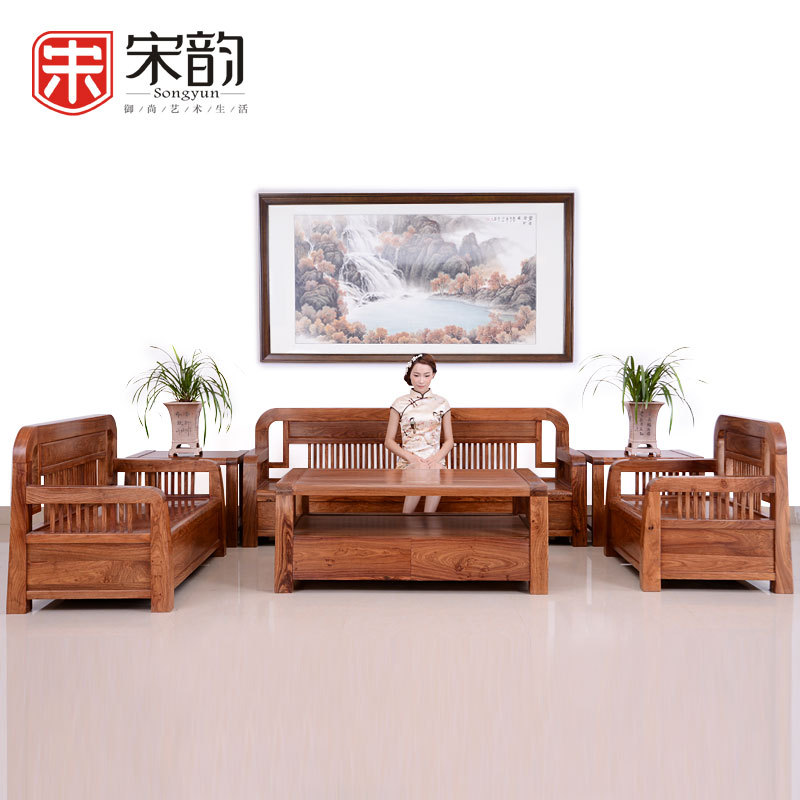 Song Yun Rosewood Rosewood Furniture Living The Large-sized Apartment Of New Chinese Style Solid Wood Sofa Table Set Combination