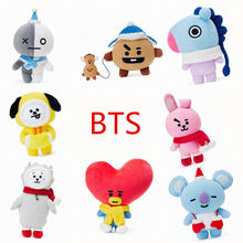 39e78c861d2d KPOP BT21 BTS Bangtan Boys Christmas Shooky Cooky TATA KOYA RJ Cartoon  Plush Toy Dolls Pillow