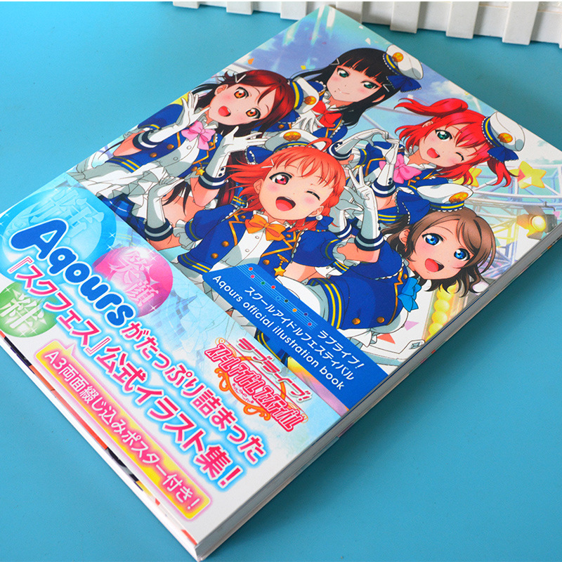 Love Live Collection Colorful Art Book Limited Edition Collector's Edition Picture Album Paintings Anime Photo Album