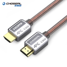 CHOSEAL HDMI Cable 2.0 3D 4K High Speed HDMI Cable for HD TV LCD Laptop PS4/3 Projector Computer HDMI 2.0 Cord 1M 2M 3M 5M Cable