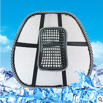 Summer cool car cushion massage pad health care waist pad summer fashion car products waist cushion image