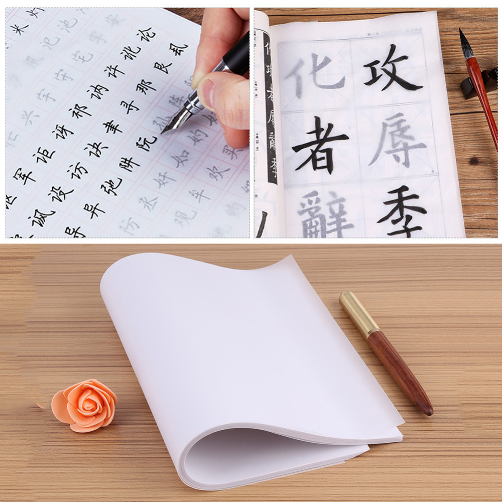 100pcs A4 Translucent Tracing Paper Copy Transfer Printing Drawing Paper sulfuric acid paper for engineering drawing / Printing 4