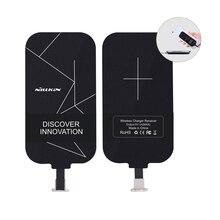 Nillkin universal qi sem fio carregador receptor adaptador saco bobina para iphone para xiaomi para huawei para samsung oneplus