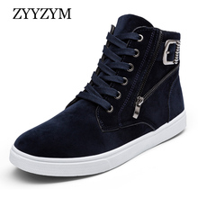 Men Casual Shoes Winter Autumn 2016 Lace-up High Style Non-slip Fashion Trend Flats Rubber Youth Students Hot Sale