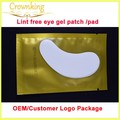 Professional Lint Free Eye Gel Patch For Eyelash Extensions