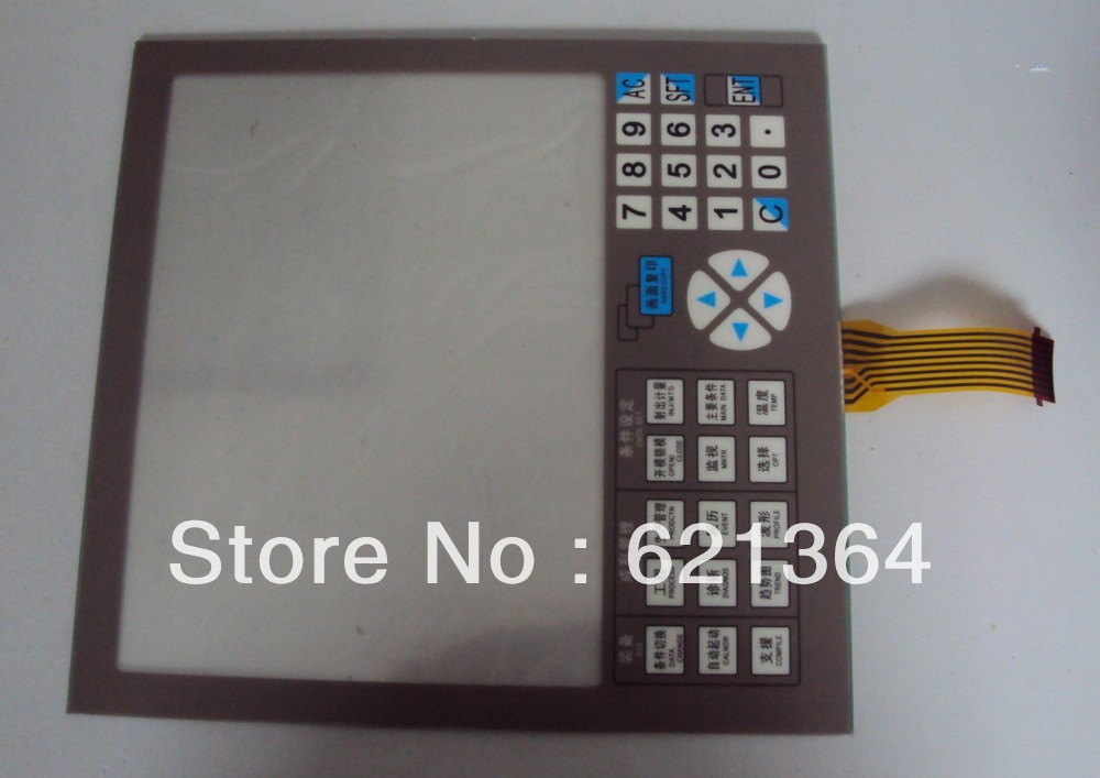 NC9300  professional  lcd screen sales  for industrial screenNC9300  professional  lcd screen sales  for industrial screen