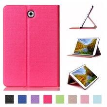 Для Samsung Galaxy Tab S2 9.7 sm-t810 t815 Планшеты чехол touch серии тройной складной Флип кожаный чехол + стилус