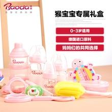 16pcs Baby Bottle Nursing Care Kits
