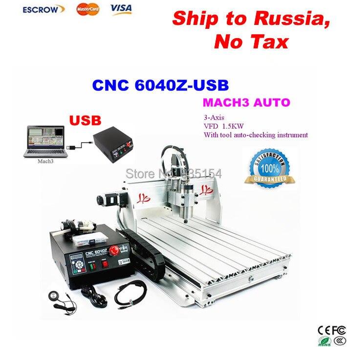 1500w CNC 6040 USB port mach 3 software carving machine Mini Engraving Machine CNC 6040 Router Engraver, Russia no tax электрический насос для топлива smart power sp 810ep