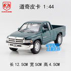 5pcs/lot Wholesale KT 1/44 Scale Car Model Toys Dodge Ram Pickup Truck Diecast Metal Pull Back Car Model Toy