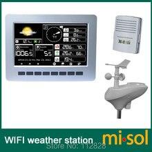 محطة الطقس ميسول/واي فاي مع جهاز استشعار يعمل بالطاقة الشمسية وحدة تخزين البيانات اللاسلكية تحميل البيانات