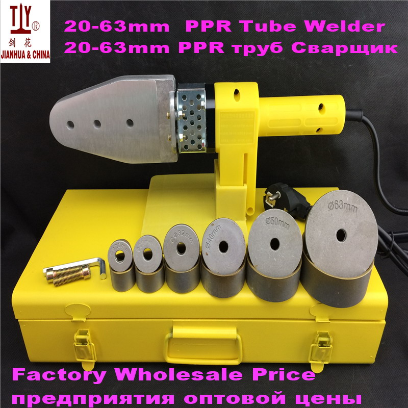 цены  Plumber tools Ppr Tube Pipe Welding Machine, Automatic Heating Electro Fusion plastic pipe welder, 1Set 20-63mm 220/110V 800W
