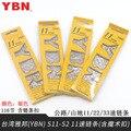YBN S11CR 11 Speed Bike Bicycle Chain silver 116 Link 1*11/2*11Road bike mountain bike chain Silver