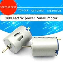 1pcs Mini DC motor 3V-9V 16800RPM Micro DC Motors for DIY Toys Hobbies Smart Car MOTOR 280 Small Motor