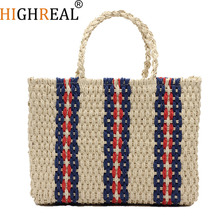 HIGHREAL Women Summer Rattan Bag Handmade Woven Beach Cross Body Bag Bohemia Handbag New Big Travel Vacation Totes Bali
