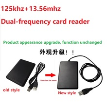 13.56mhz+125khz No driver double frequency RFID reader black high quality low price Support Windows95/98/2000/XP.