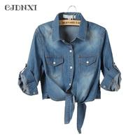 Women Basic Coats Half Sleeve Denim Short Jackets Fashion Spring Summer 2018 Slim Sexy Jeans Jacket Ladies Coat Casual Outwear