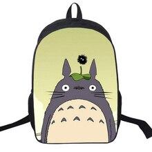 Hayao Miyazaki Lovely Print Backpack