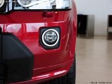 Parrilla cubierta luz Antiniebla BISEL para Land Rover Freelander 2 LR2 2013 2014 2015 2016