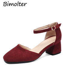 Bimolter Thick High Heels with Straps Office Dress Lady Shoes Women Mary Jane Pumps Fashion Flock Buckle Red Black FB013